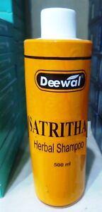 Deewal-Satritha-Herbal-Shampoo-For-Black-amp-Strong-Hair-500-ML
