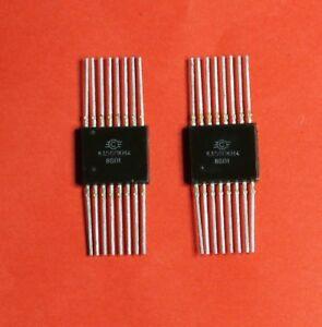 Microchip USSR  Lot of 2 pcs KN590KN5 = HI201 IC