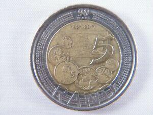 Moneda-South-Africa-5-Rand-Bimetalicos-2011-World-Coins