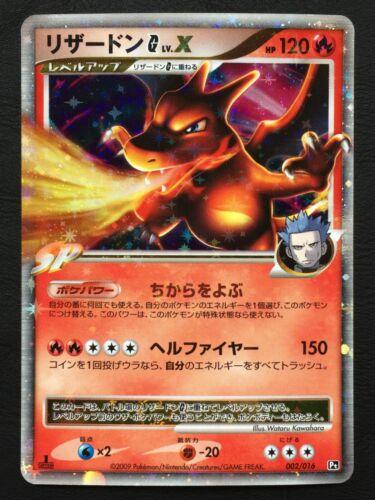 Charizard G 1st Edition 2009 LV.X Holo 002/016 Rare Nintendo From Japan