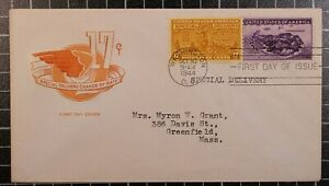 Scott E18 17 Cents Special Delivery House Of Farnam FDC Typed Address