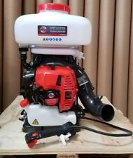 8900e6f427f7 item 5 3.7 Gal Power Backpack Fogger Sprayer Duster Leaf Blower Mosquito  ZIKA Control -3.7 Gal Power Backpack Fogger Sprayer Duster Leaf Blower  Mosquito ...
