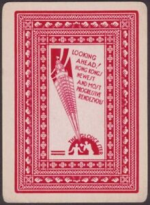 Playing-Cards-1-Single-Card-Old-Art-Deco-GLOUCESTER-HOTEL-Hong-Kong-Advertising