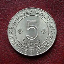 Algeria 1972 nickel 5 dinars