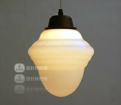 Vintage Chic Modern Contemporary Cream Glass Ceiling Lighting Lampshade Filament
