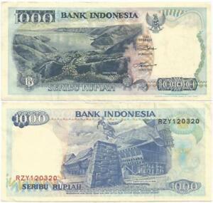 Indonesia Seribu Or 1000 Rupiah Note
