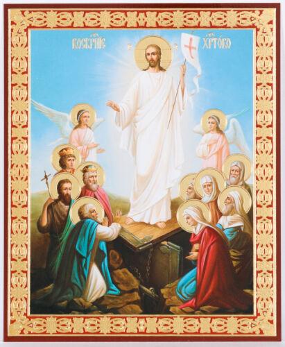 La Resurrezione di Gesù Cristo #24 icona ortodossa BENEDETTO 5 1//4 pollici
