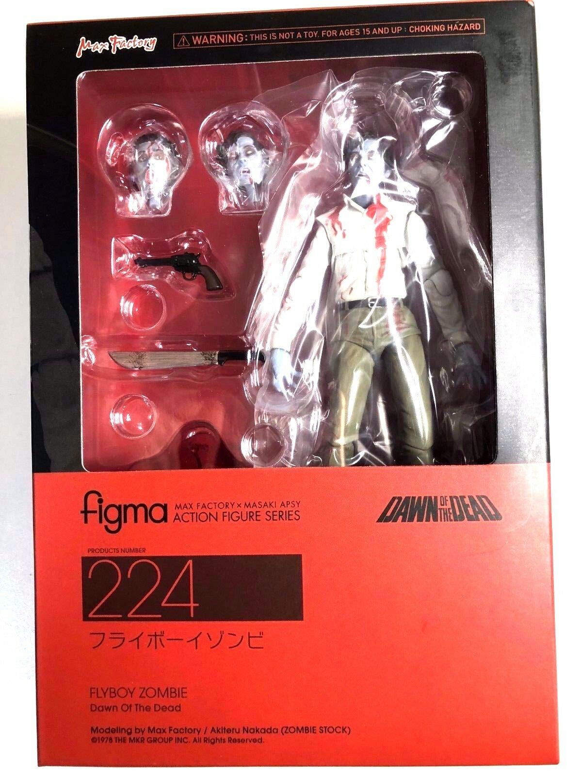 Free Shipping from Japan Authentic Figma Flyboy Zombie  Dawn of the Dead figure