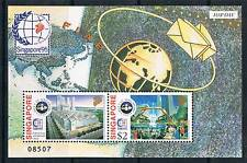 Singapore 1995 Exhibition Centre FIAP DAY MS SG 786+789 MNH