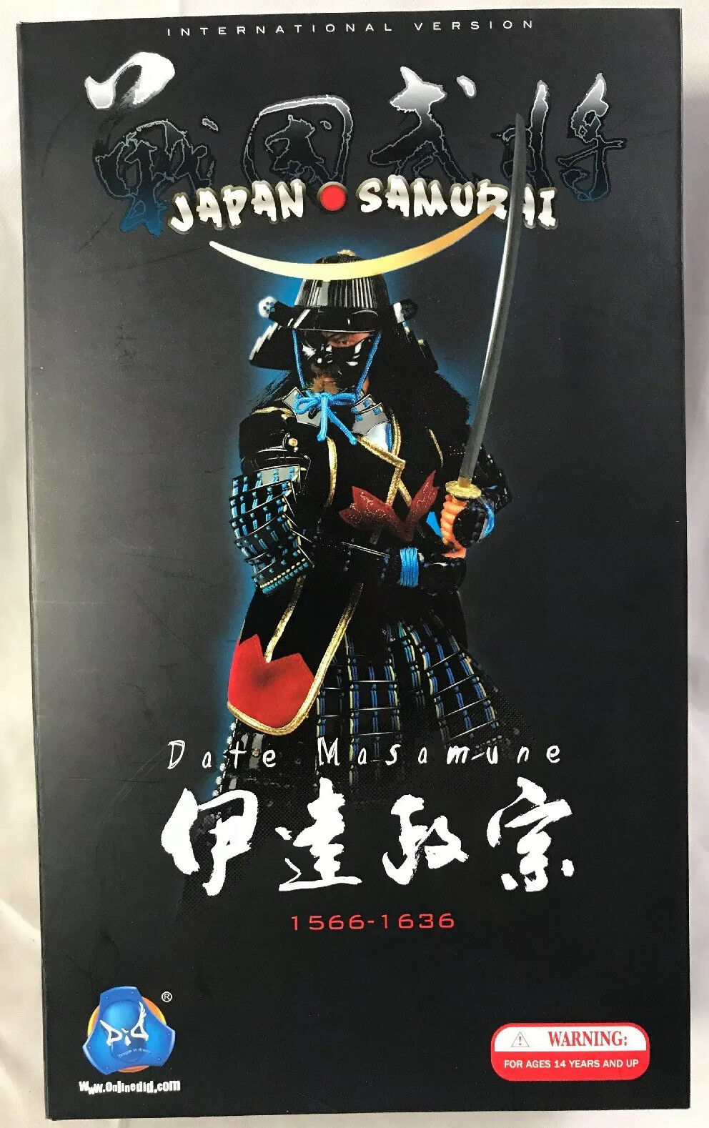 1 6 DID JAPAN SAMURAI  DATE MASAMUNE  1566-1636 12  ACTION FIGURE (NEW IN BOX)