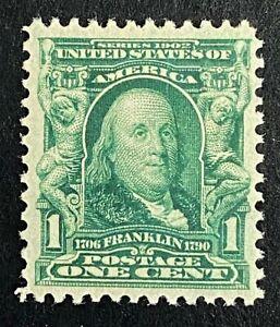 US-Stamps-Scott-300-1903-1c-Franklin-XF-M-NH-Beautiful-centering-Fresh