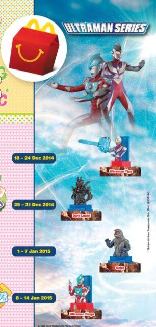 McDONALDS Ultraman Series GOLZA Toy Kids MINT 2014 Happy Meal