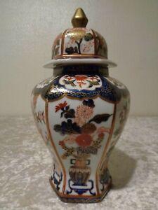 Giapponese-Vaso-Porcellana-con-Coperchio-Dipinti-a-Mano-Altezza-25-5-CM