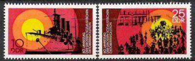 Kreativ Ddr Nr.2259/60 ** 60 Jahre Oktoberrevolution 1977 Postfrisch Briefmarken