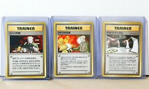Pokemon-TCG-Japanese-Gym-Set-LT-Surges-Treaty-Vermillion-City-Secret-Mission