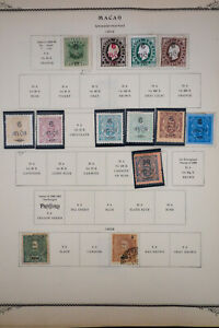 Macao-All-Different-Early-Stamp-Lot