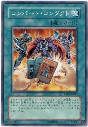 Convert Contact Japanese Common * TAEV-JP047 - Yugioh
