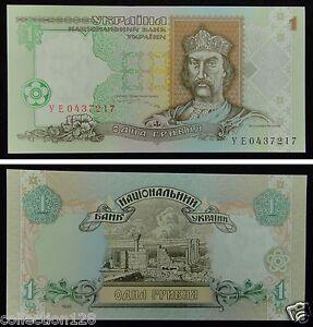 Ukraine P-108b 1 Hryven Year 1995 Uncirculated Banknote