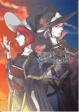 Fire Emblem Doujinshi Fan Comic Manga Laurent Miriel Farewell Fireworks
