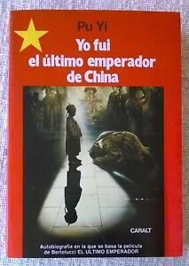 Yo fui el emperador de China-pu yi 🌻 español español novela librerías Libro 🌻