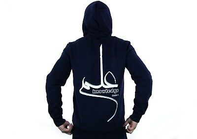 *new* Islamic Arabic Muslim Hoodie Top Sweatshirt Various Designs, Knowledge Ilm