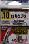 Owner-Haken-MATCH-SPROAT-56536-Angelhaken-Forelle Indexbild 5