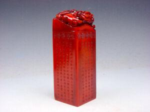 Maciza-Piedra-Crafted-Sello-Pisapapeles-Monster-Pi-Xiu-amp-Caracteres-04131906