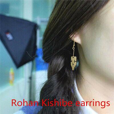 Jojo/'s Bizarre Adventure Rohan Kishibe Earing EarClip Pair Cosplay Limited Be