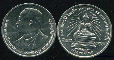 "Coins: World Thailand 20 Baht Coin ""100th Of Poh Chang College Of Arts And Crafts 2013 Unc"
