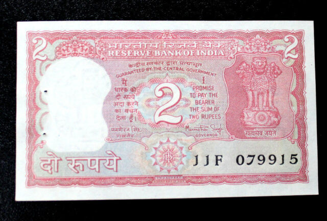 INDIA Reserve Bank 2 Rupees ND   . UNCIRCULATED NOTE 2 SMALL STAPLE HOLES