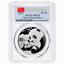 2019 10 Yuan Silver China Panda PCGS MS70 China Flag First Strike Label