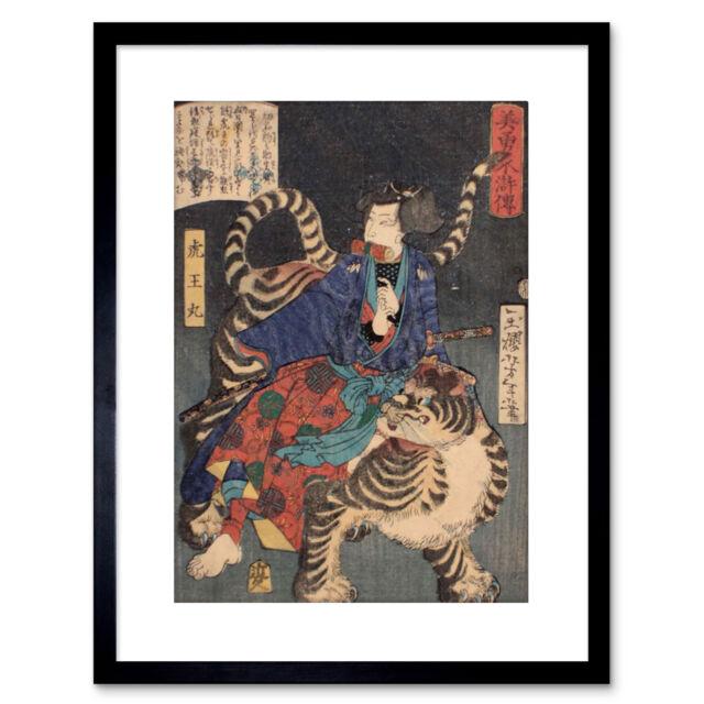 Cultural Japan Abstract Samurai Warrior Yoshitoshi 12X16 Inch Framed Art Print