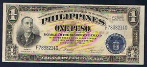 Philippines-1944-Treasury-Certificate-Victory-Central-Bank-P1-00-UNC