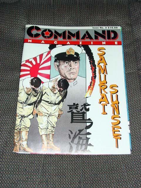 Das magazin   3 - samuari sunset - der krieg in asien 1944 (unpunched)