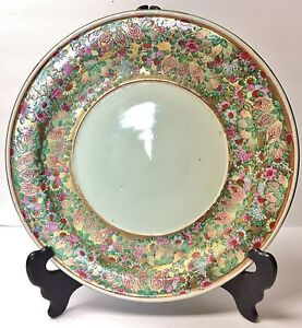 Vintage/Antique Chinese Porcelain Famille Rose Canton Charger Large 14 Inch