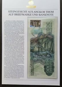 [SJ] France UNESCO Cambodia Angkor Dome 1993 World Heritage (stamp on banknote