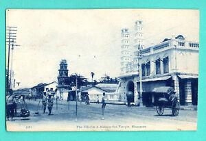Singapur-The-Hindoo-amp-Mohamedan-Temple-Vintage-Tarjeta-Postal-682