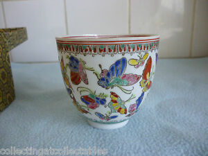 Chinese Qianlong Nian Zhi Famille Rose Eggshell Cup  Beaker - <span itemprop=availableAtOrFrom>Hawick, United Kingdom</span> - Returns accepted - Hawick, United Kingdom