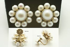 9ct Yellow Gold Cultured Pearl Cluster Screw Back Earrings For