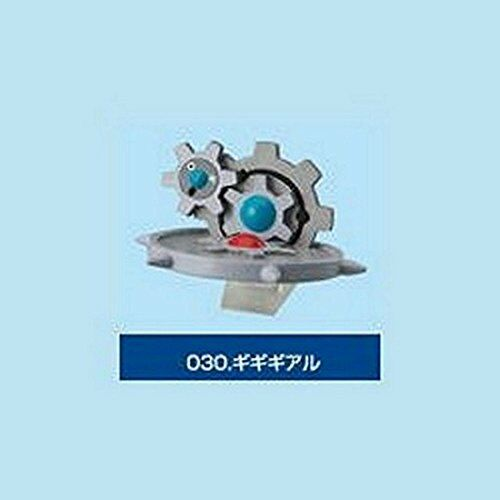 "Pokemon Movie Clipping Figures 2/"" Klinklang"