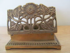 SOLID BRASS ART NOUVEAU SUN FLOWER DESIGN STAMP BOX