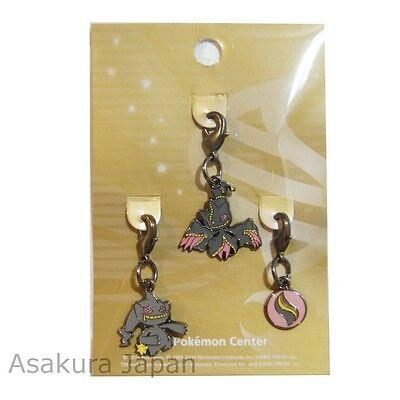 Pokemon Center Limited Mega Banette Stone Metal Charm Set XY key chain