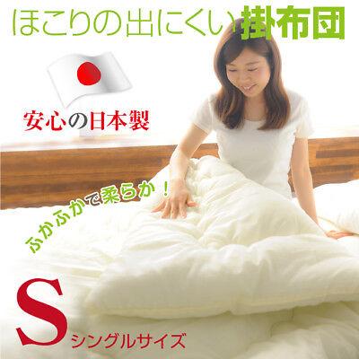 Japanese Futon Kakebuton 3size