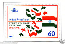 PHILA1085 INDIA 1987 40th ANNIVERSARY OF INDEPENDENCE FORTY YEARS OF FREEDOM MNH