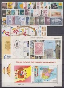 SPANIEN-ANO-1996-COMPLETO-NUEVO-MNH-ESPANA-EDIFIL-3406-3464-CON-HOJITAS