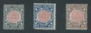 1921-Regno-d-039-Italia-034-VENEZIA-GIULIA-ANNESSIONE-034-3V-MNH-NUOVI-LUSSO
