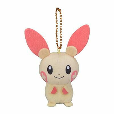 Prasle Pokemon Center Original Plush Doll Petit Mascot Plusle 4521329296043