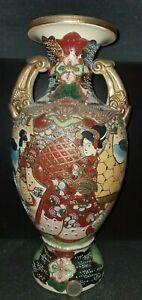 ANCIEN-GRAND-VASE-SATSUMA-PORCELAINE-FINE-JAPON-JAPONAIS-GEISHA-TOKYO-KYOTO-H-36