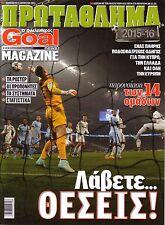 2015 2016 Cyprus Football Season Preview Magazine - Cypriot Zypern Sonderheft