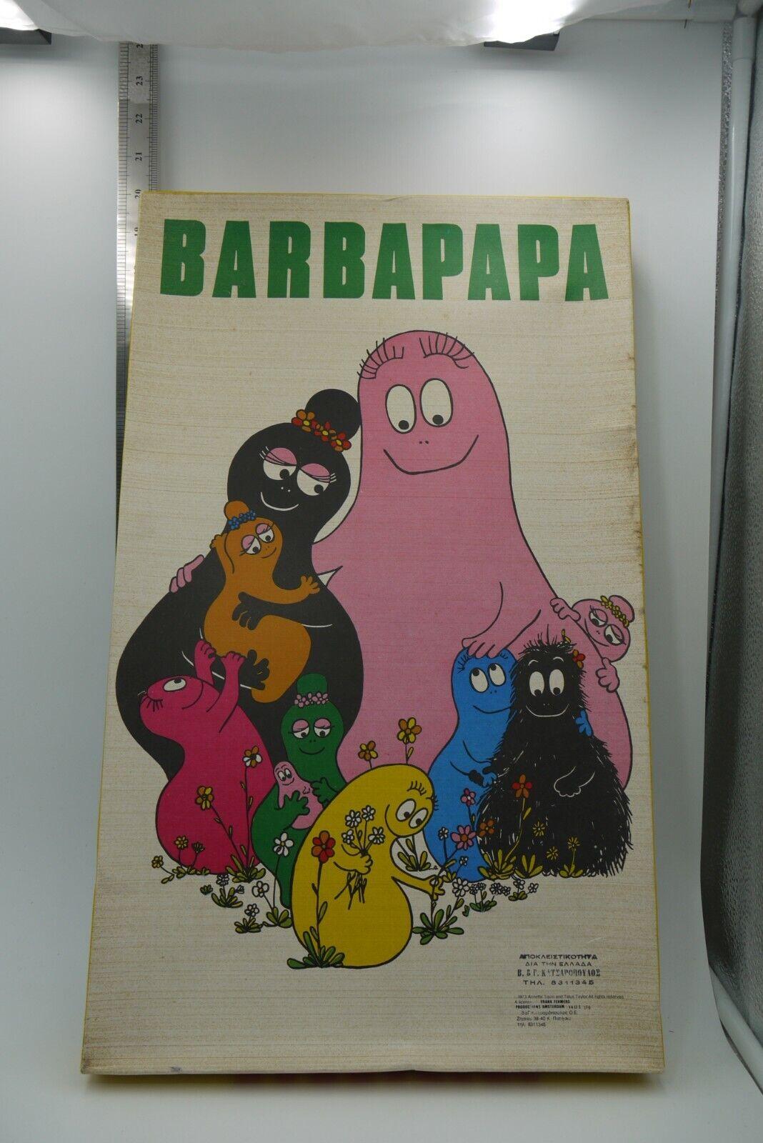 VINTAGE années 70 grec Board Game Barbapapa katsaropoulos complet